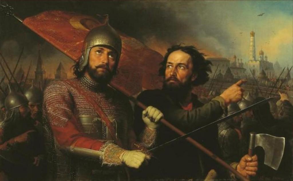 Минин и Пожарский Скотти 1850