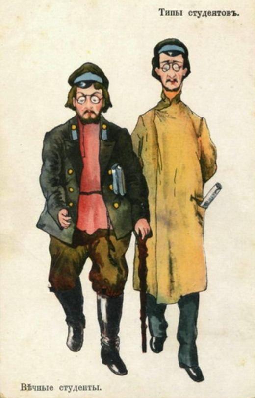 карикатуры на студентов начала 20 века