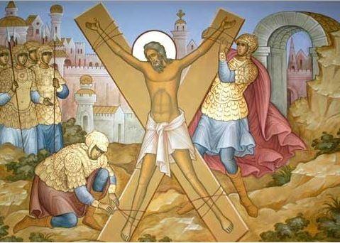 Апостол Андрей на кресте