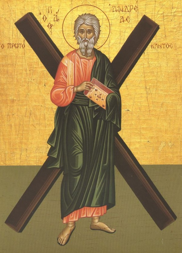 Андрей Первозванный икона