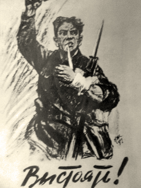 Жуков, рисунки 21