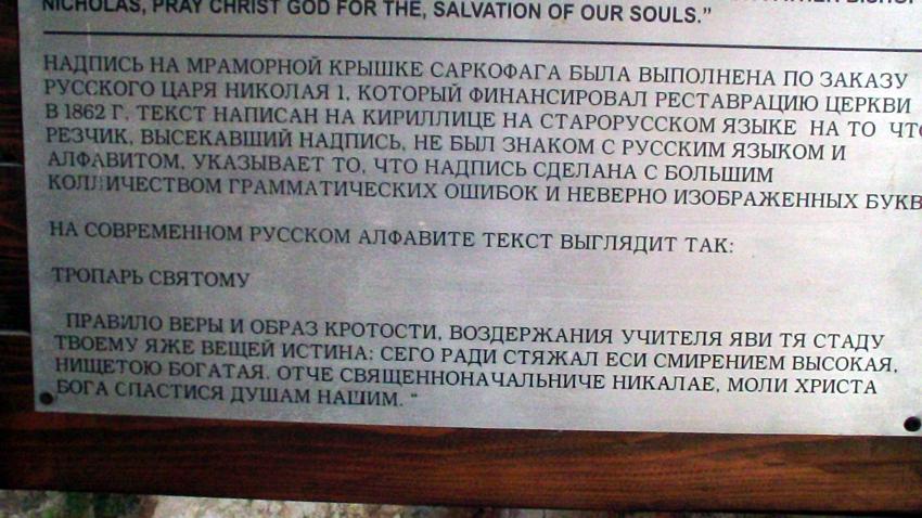 Православные-фрески-5