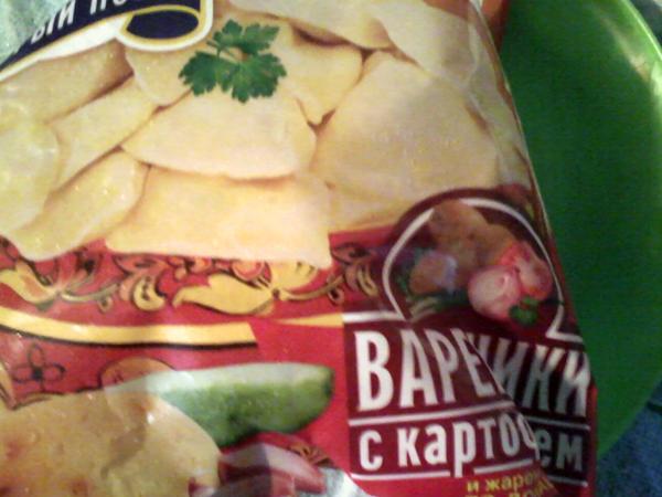 вареники-с-картошкой-упаков