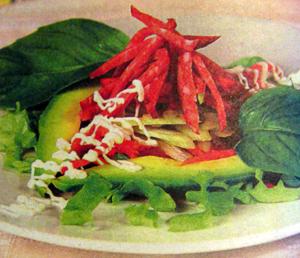 салат с корейской морковью и авокадо