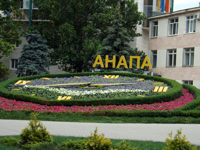 Анапа-06,-14-Город-6