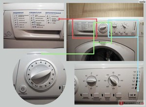 Коды ошибок стиральных машин Аристон